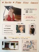 当教室の中川貴樹先生がゲスト出演♬